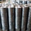 Ведро металлическое техническое 15 литров